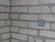вибрационный охранный извещатель ПАУК-ВП